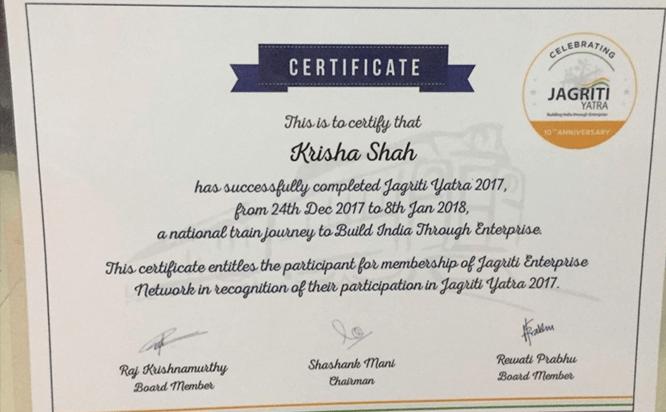 Jagriti Yatra 2017 - 2018
